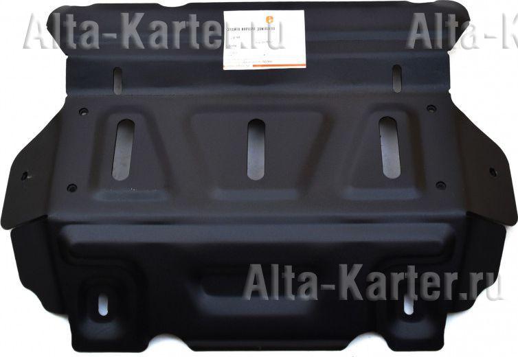 Защита Alfeco для радиатора и картера Toyota Hilux VII 2006-2015. Артикул ALF.24.90st
