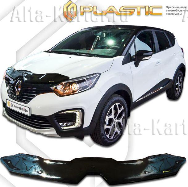 Дефлектор СА Пластик для капота (Classic черный) Renault Kangoo 2016. Артикул 2010010112165