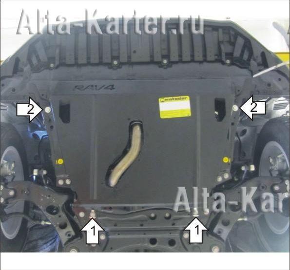 Защита 'Мотодор' для двигателя, КПП Toyota RAV4 IV 2013-2019. Артикул 02564