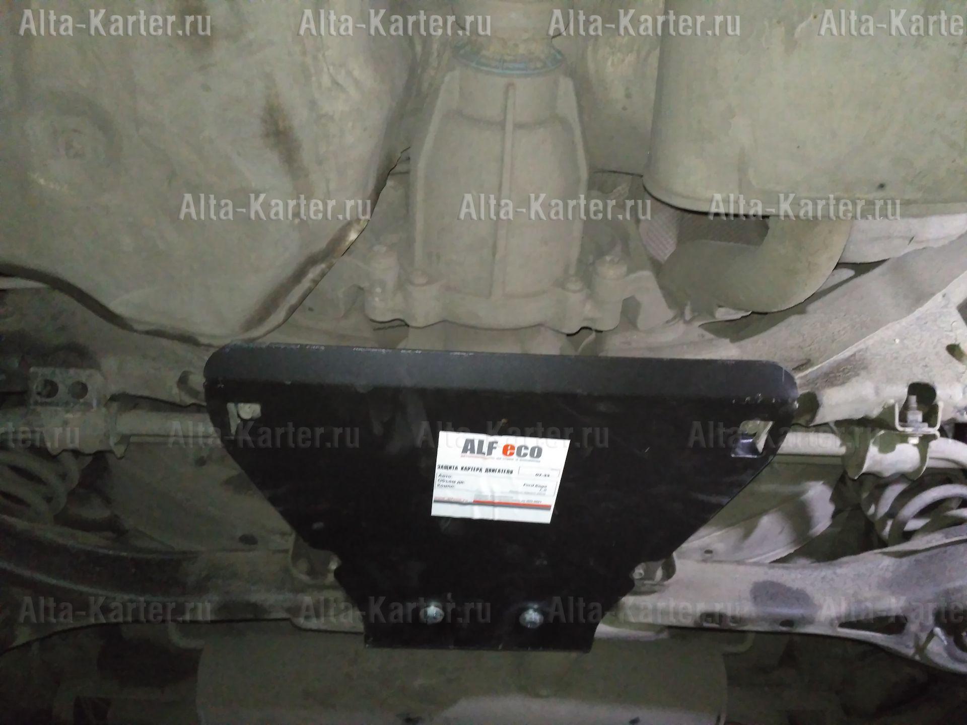Защита Alfeco для редуктора заднего моста Ford Kuga II 2013-2021. Артикул ALF.07.33