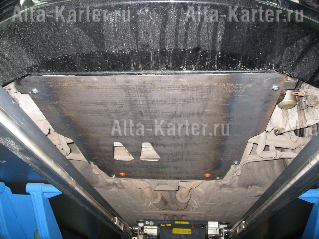 Защита Alfeco для картера и КПП Audi A8 D3 2003-2010. Артикул ALF.30.28