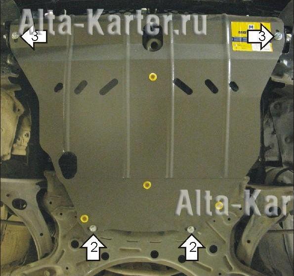 Защита Мотодор для картера, КПП BYD F3 2005-2021. Артикул 04501