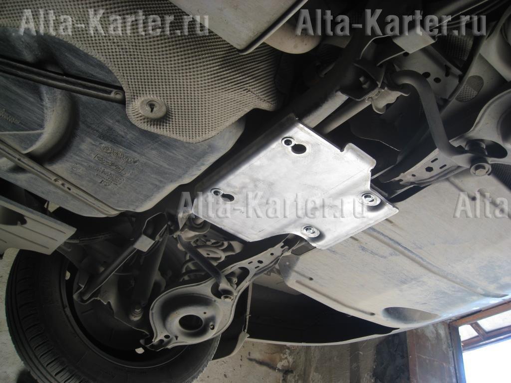 Защита Alfeco для распределителя тормозных усилий Ford Focus III 2011-2019. Артикул ALF.07.28