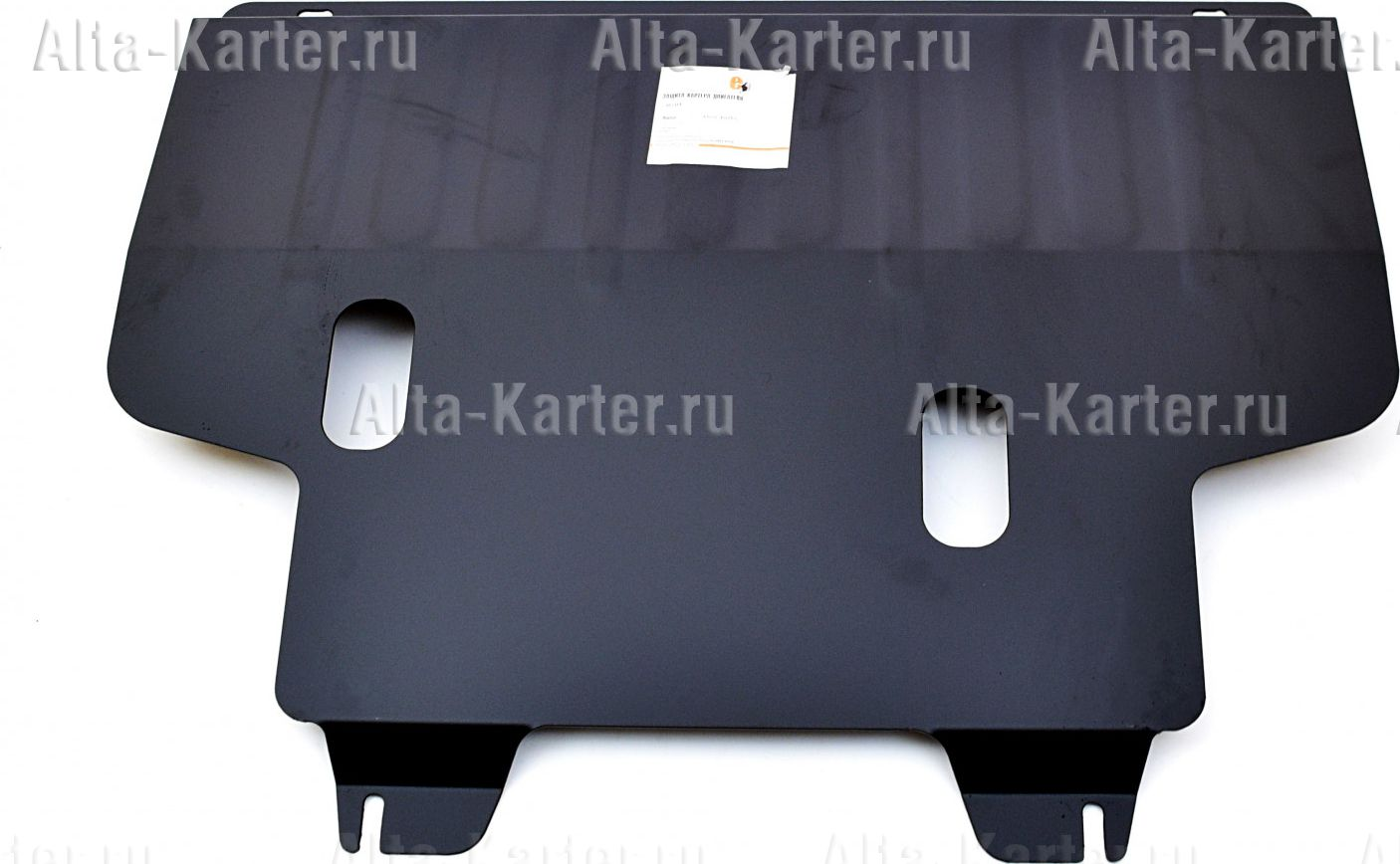 Защита Alfeco для картера и КПП Chery Amulet 2006-2010. Артикул ALF.02.01