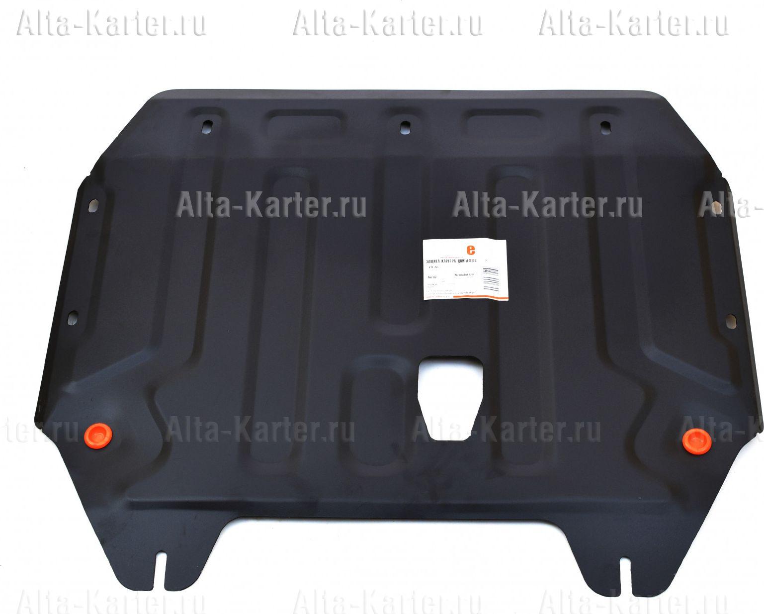 Защита Alfeco для картера и КПП Hyundai i20 I 2008-2014. Артикул ALF.10.16