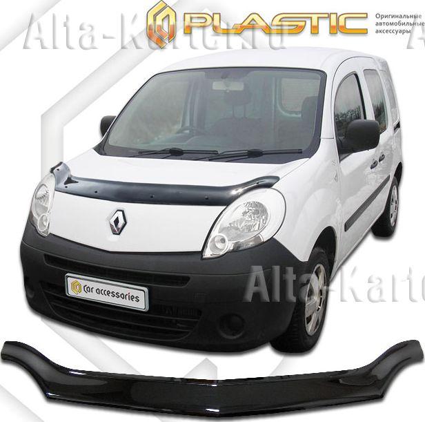 Дефлектор СА Пластик для капота (Classic черный) Renault Kangoo 2008-2013. Артикул 2010010106898