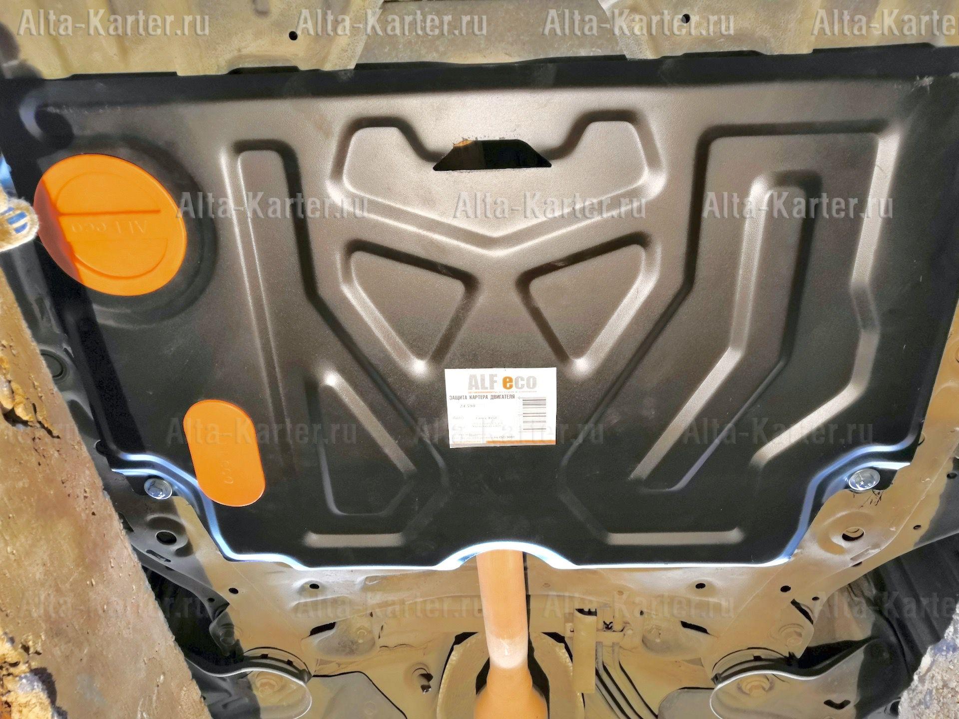 Защита Alfeco для картера и КПП Toyota Camry VII XV50 2011-2018. Артикул ALF.24.590st