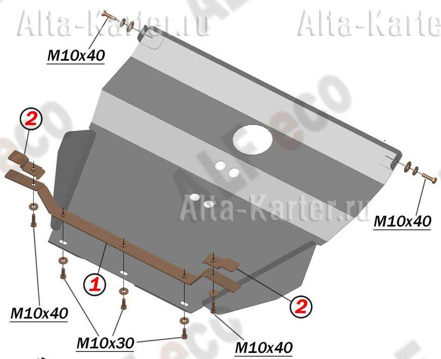 Защита Alfeco для картера и КПП Honda Shuttle 1995-1998. Артикул ALF.09.20