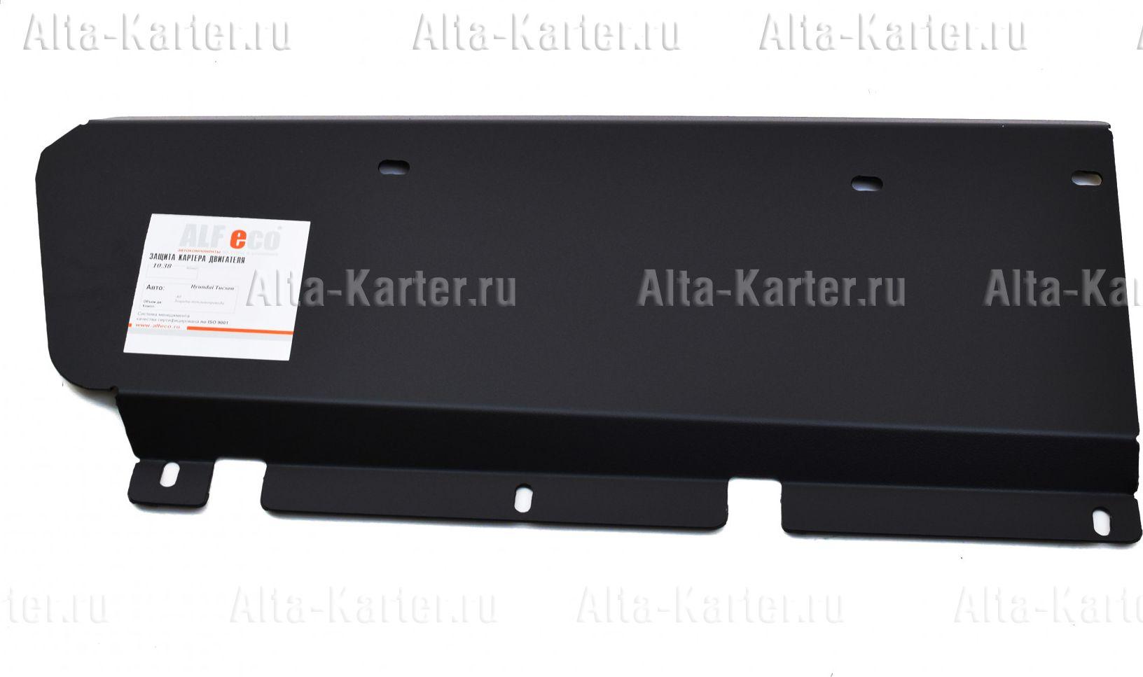 Защита Alfeco для топливопровода Kia Sportage IV 2016-2021. Артикул ALF.10.38