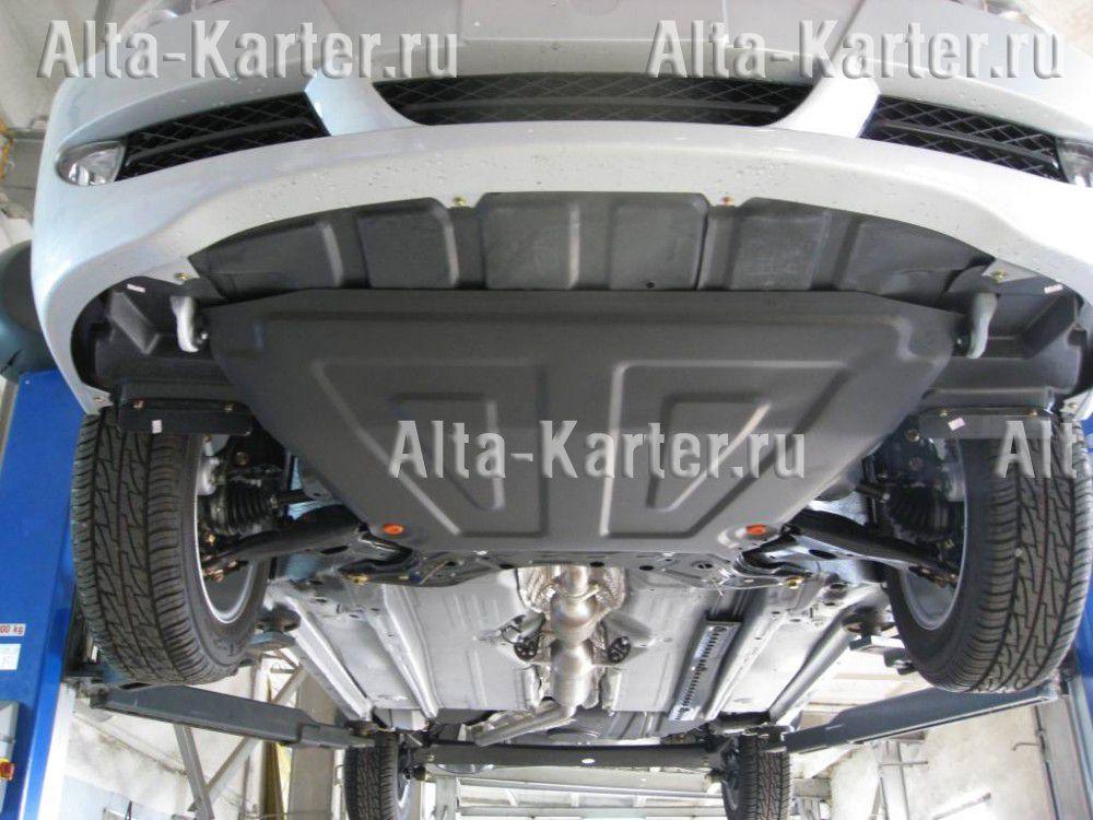 Защита Alfeco для картера и КПП Lifan Solano 620 2009-2021. Артикул ALF.35.03 st