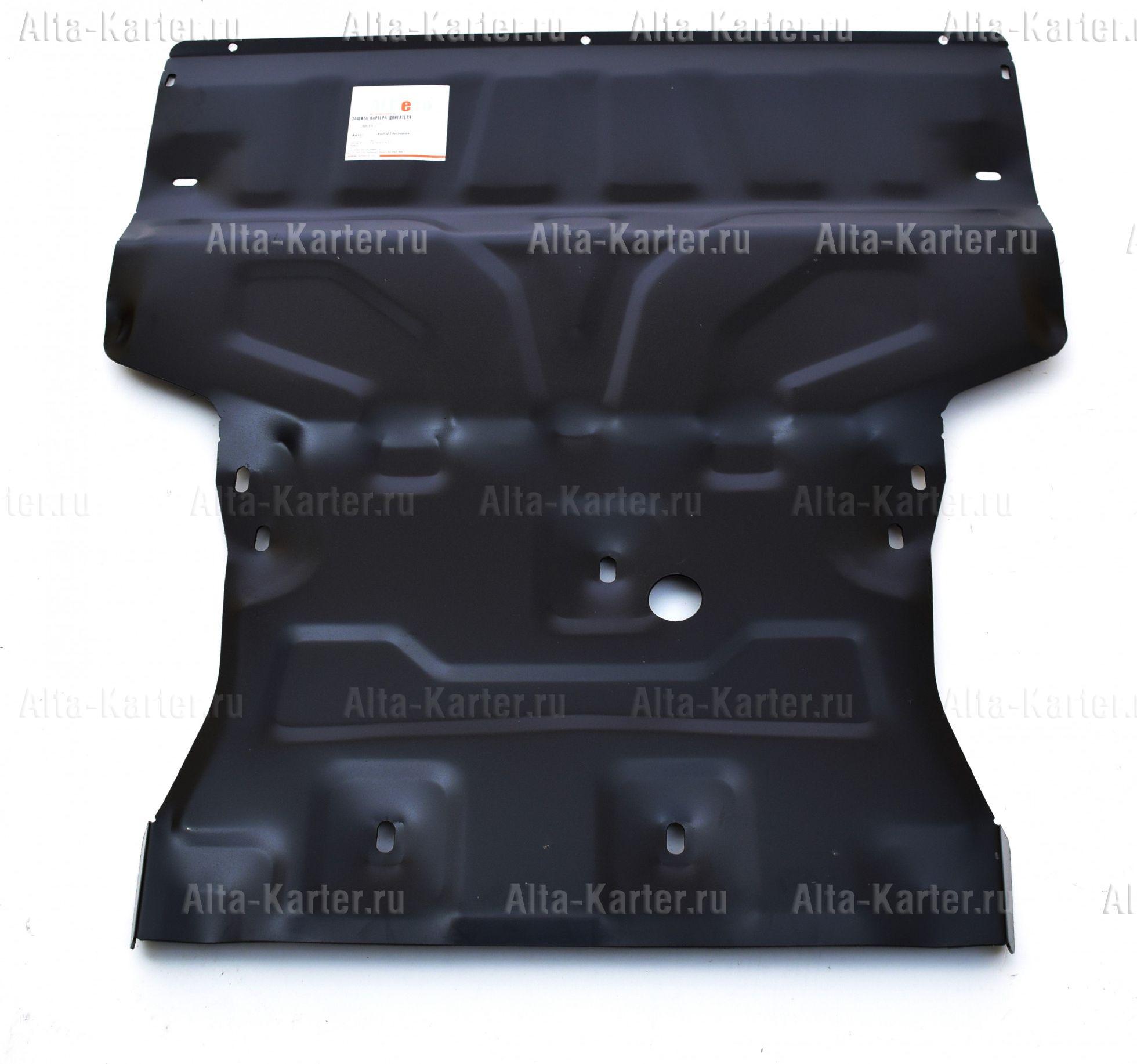 Защита Alfeco для картера и КПП (большая) Audi Q3 2011-2018. Артикул ALF.30.35