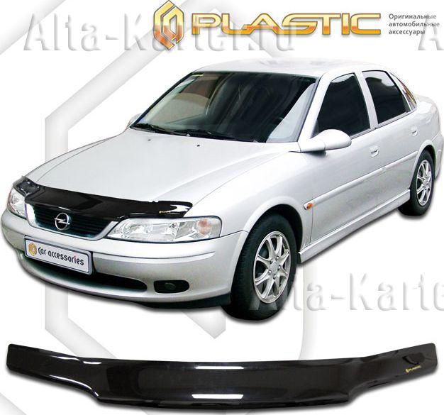 Дефлектор СА Пластик для капота (Classic черный) Opel Vectra седан 1995-2002. Артикул 2010010108717