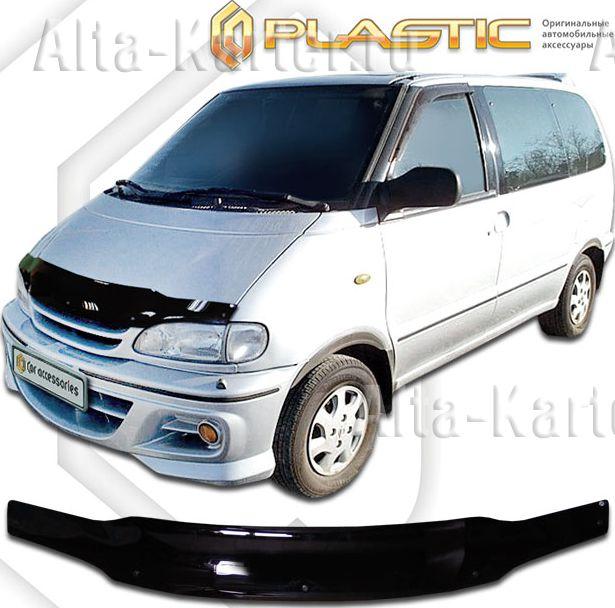 Дефлектор СА Пластик для капота (Classic черный) Nissan Serena KAJC23, KBC23, KBCC2 1994. Артикул 2010010106027