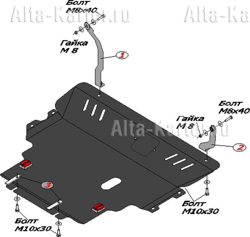 Защита Alfeco для картера и КПП Mazda 3 I 2003-2009. Артикул ALF.13.02