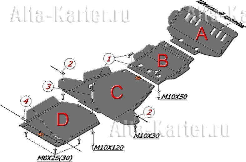Защита Alfeco для картера, редуктор переднего моста, КПП и РК Great Wall Hover H3/H5 2010-2021. Артикул ALF-31.05-08