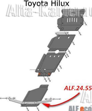 Защита Alfeco для раздатки Toyota Fortuner I рестайлинг 2011-2015. Артикул ALF.24.55 st