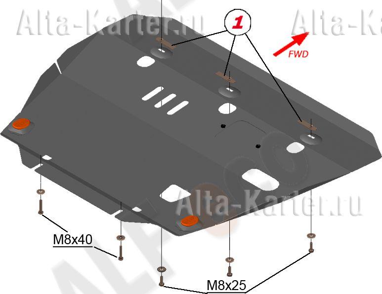 Защита Alfeco для картера и КПП Dongfeng S30 2014-2017. Артикул ALF.58.01 st