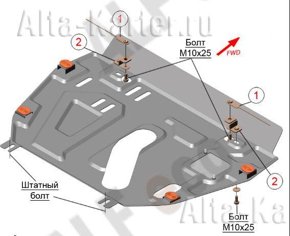 Защита Alfeco для картера и КПП Toyota Mark X ZiO 2WD/4WD 2007-2013. Артикул ALF.24.98