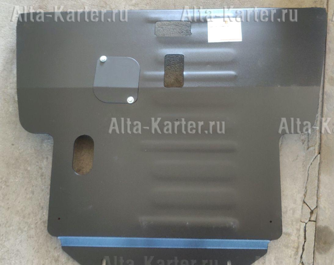 Защита Alfeco для картера и КПП Toyota Avensis 2003-2008. Артикул ALF.24.02