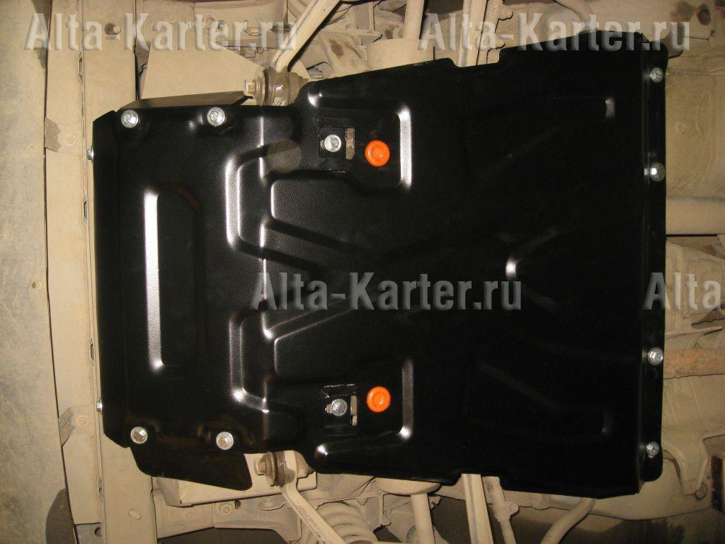 Защита Alfeco для рулевых тяг и картера (большая) Chevrolet Niva 2002-2021. Артикул ALF.03.17 st