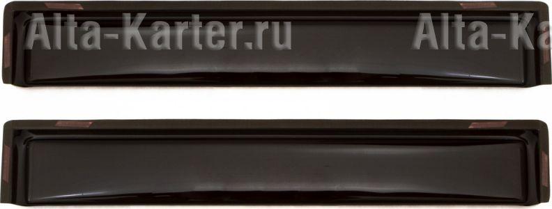 Дефлекторы REIN для окон (вставной) (2 шт.) КАМАЗ 1976 по наст. вр. Дымчатый. Артикул REINWV822