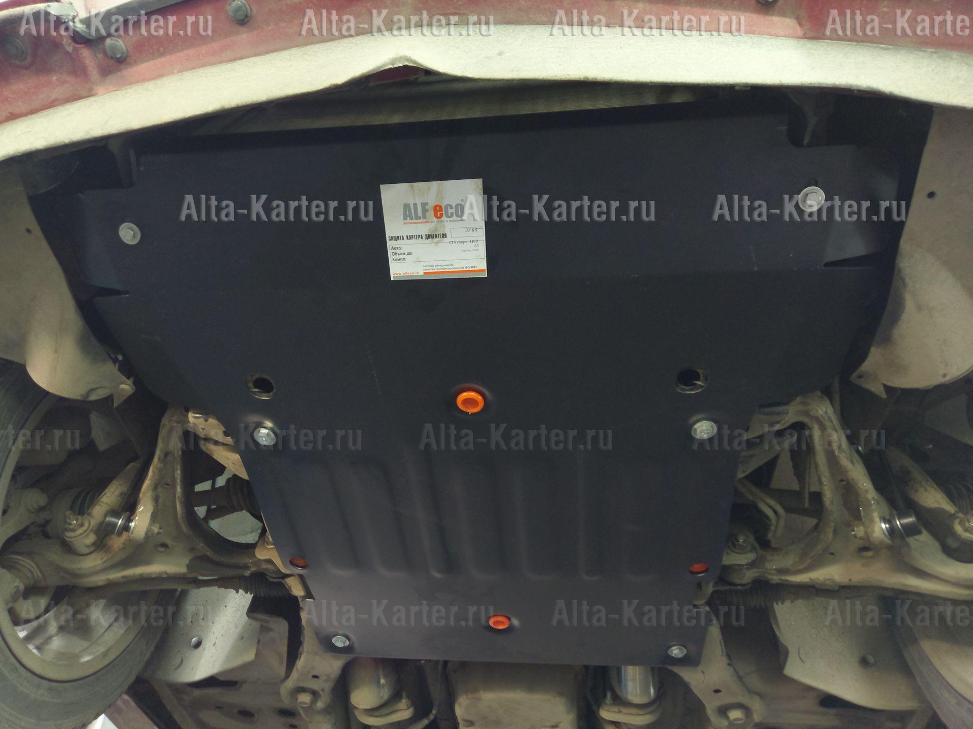 Защита Alfeco для картера и КПП Cadillac CTS II купе 4WD 2011-2013. Артикул ALF.37.05