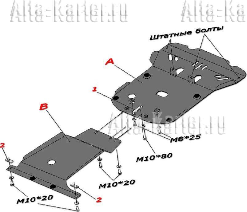 Защита Alfeco для КПП и раздатки SsangYong Rexton II (V-3,2) 2007-2012. Артикул ALF.21.07
