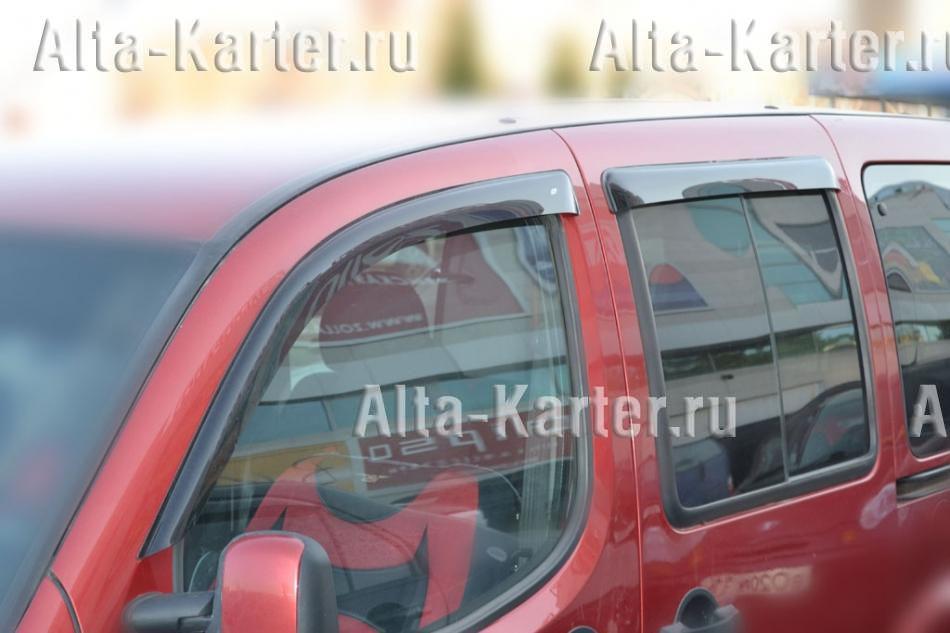 Дефлекторы Cobra Tuning для окон Fiat Doblo II Panorama 2009-2015. Артикул F21009