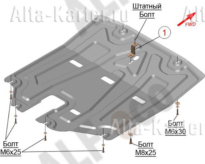 Защита Alfeco для картера и КПП Hyundai Tucson III 2015-2021. Артикул ALF.10.47st