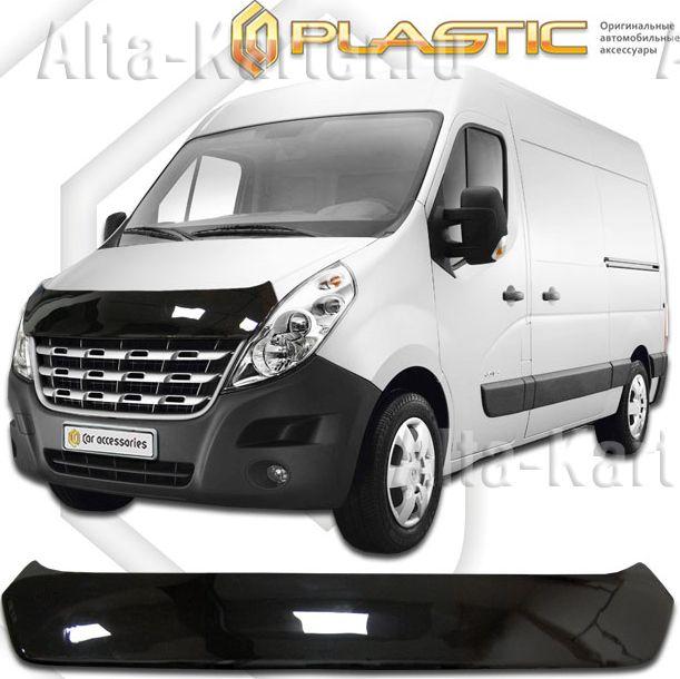 Дефлектор СА Пластик для капота (Classic черный) Renault Master III 2010 по наст. вр.. Артикул 2010010108502