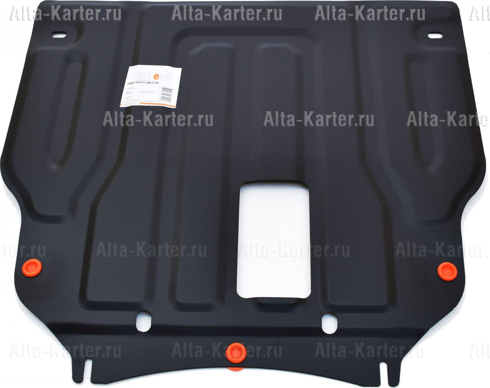 Защита Alfeco для картера и КПП Kia Optima III 2012-2015. Артикул ALF.10.20 st