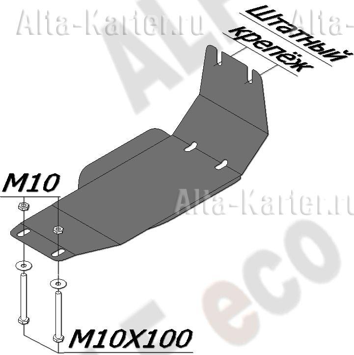 Защита Alfeco для редуктора Subaru Outback III 2003-2009. Артикул ALF.22.13