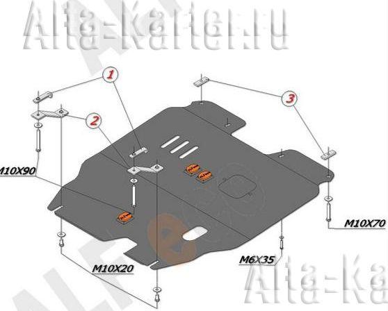 Защита Alfeco для картера и КПП Chery CrossEastar B14 2007-2014. Артикул ALF.02.07