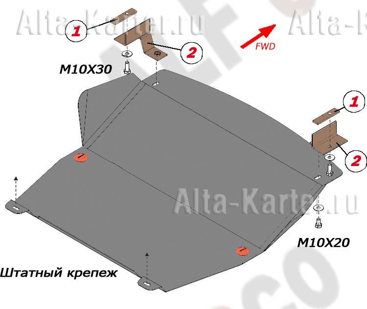 Защита Alfeco для картера и КПП Mercedes-Benz Sprinter 1995-2000. Артикул ALF.36.01