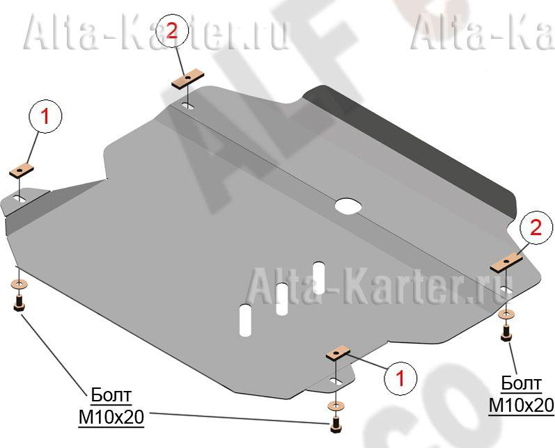Защита Alfeco для картера и КПП Suzuki Grand Vitara XL-7 2007-2009. Артикул ALF.23.18