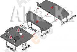 Защита Alfeco для картера (3 части) BMW 3-серия Е46 318 1998-2001. Артикул ALF.34.02