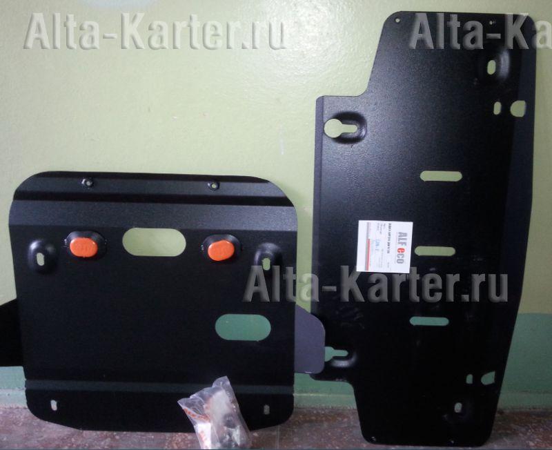 Защита Alfeco для радиатора и картера (2 части) Mercedes-Benz E-Класс W210 (кроме 4WD) 1995-2002. Артикул ALF.36.02