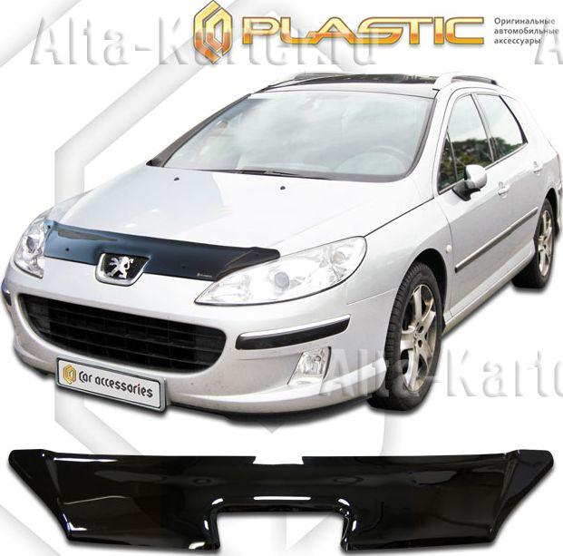 Дефлектор СА Пластик для капота (Classic черный) Peugeot 407 седан 2004–2011. Артикул 2010010109837