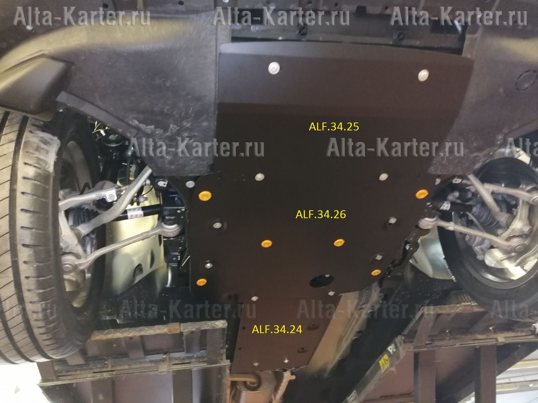 Защита Alfeco для картера BMW X4 G02 2018-2021. Артикул ALF.34.26
