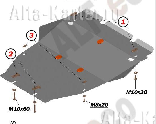 Защита Alfeco для картера и КПП Lexus GS300 4WD 2005-2012. Артикул ALF.12.13