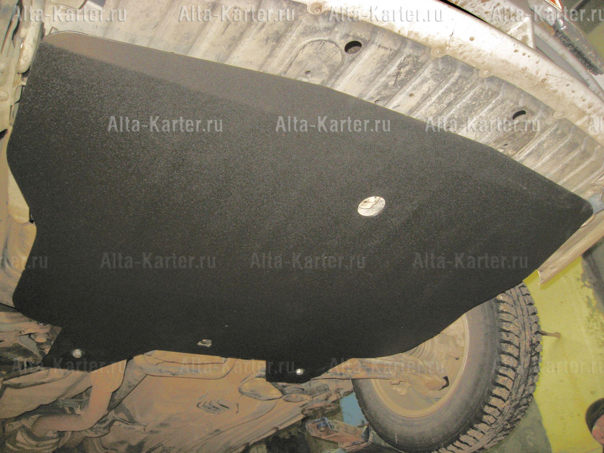 Защита Alfeco для картера и AКПП Nissan Serena C24 2000-2005. Артикул ALF.15.38 st