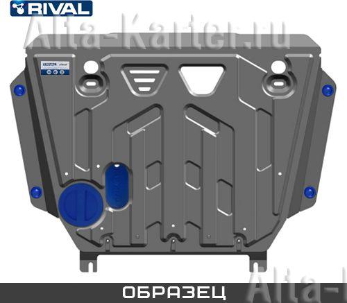 Защита Rival Plate для РК Isuzu Axiom 2002-2004. Артикул ZZZ.2006.1