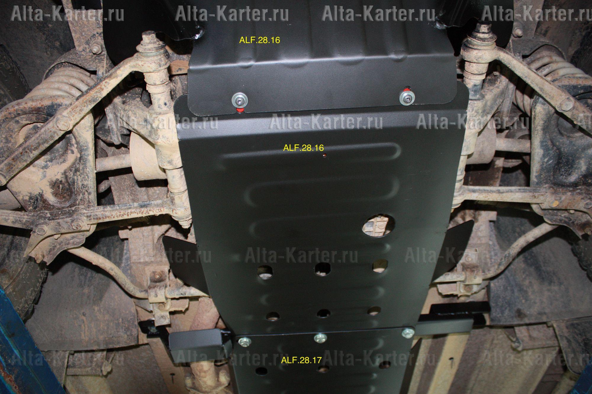 Защита Alfeco для картера и КПП (2 части) ВАЗ 21214-10 Нива 2002-2006. Артикул ALF.28.16