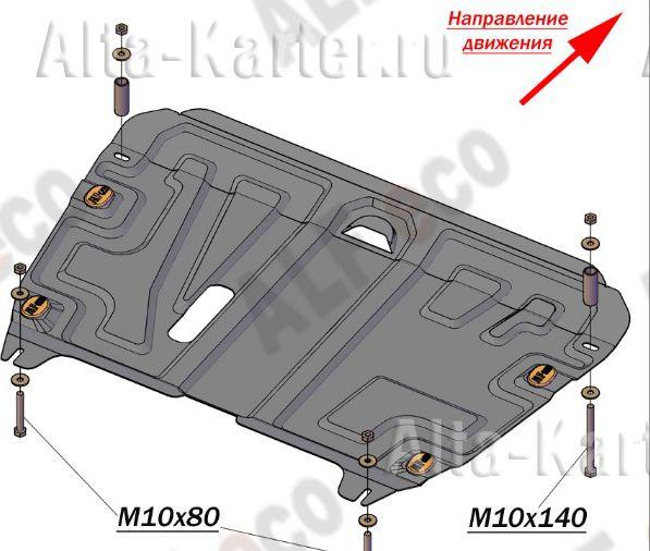 Защита 'Alfeco' для картера и КПП Lexus ES 350 VI 2012-2018. Артикул ALF.24.60