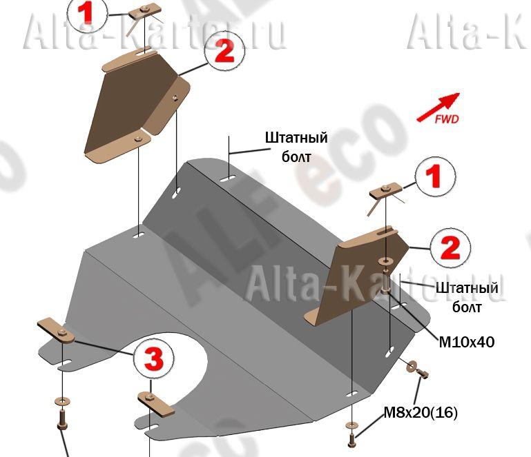 Защита Alfeco для радиатора Ford Explorer IV U251 2006-2010. Артикул ALF.07.04st