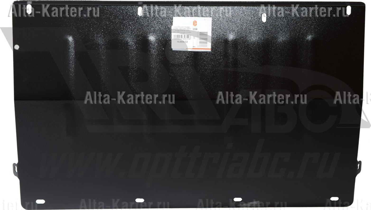 Защита Alfeco для картера и КПП Dodge Caravan IV 2001-2007. Артикул ALF.33.01