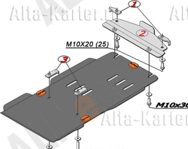 Защита Alfeco для КПП и раздатки Audi Q7 I 2009-2014. Артикул ALF.30.22