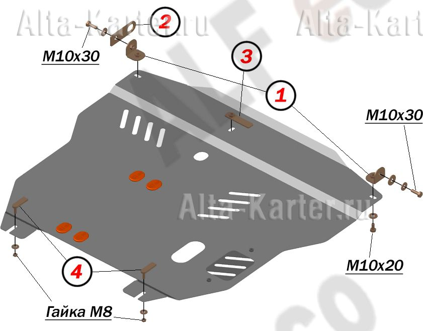 Защита Alfeco для картера и КПП Mitsubishi Grandis 2003-2011. Артикул ALF.14.42