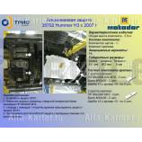 Защита алюминиевая Мотодор для РК Hummer H3 2007-2010. Артикул 35702