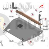 Защита алюминиевая Alfeco для картера и КПП Brilliance V5 2014-2021. Артикул ALF.53.01 AL5